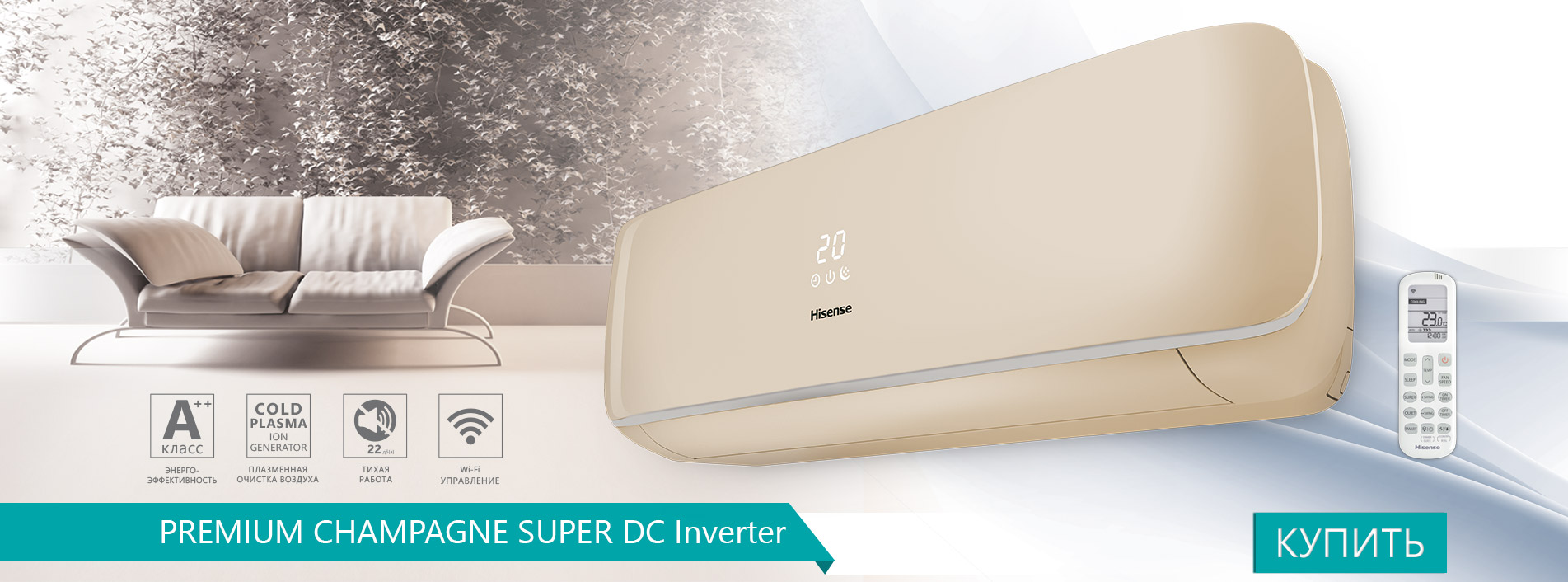 4-Сплит-системы Premium SLIM Design Super DC Inverter
